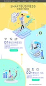 웹템플릿, 홈페이지, 메인페이지 (이미지), 레이아웃, 카피스페이스, 비즈니스, 평면 (물체묘사), 아이소메트릭 (구도), 4차산업혁명 (산업혁명), 인공지능, 초현대적 (컨셉), 공학, 산업, 로봇