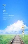 하늘, 구름, 풍경 (컨셉), 백그라운드, 뭉게구름 (구름), 철도, 풀 (식물), 잔디밭