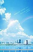 하늘, 구름, 풍경 (컨셉), 백그라운드, 뭉게구름 (구름), 비즈니스, 고층빌딩 (회사건물), 무지개