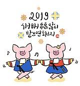 캐릭터, 돼지 (발굽포유류), 새끼돼지 (새끼), 2019년, 돼지띠해 (십이지신), 돼지띠해, 캘리그래피 (문자), 한복, 음표, 황금돼지띠