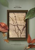 포스터, 자연 (주제), 프레임, 액자 (예술도구), 가을, 낙엽, 잎