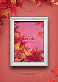 포스터, 자연 (주제), 프레임, 액자 (예술도구), 가을, 낙엽, 잎, 단풍잎 (잎)
