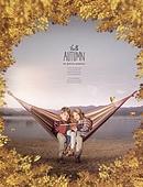 커플, 라이프스타일, 가을, 사랑 (컨셉), 풍경 (컨셉), 잎, 낙엽, 여행
