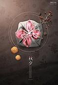한국명절 (한국문화), 명절음식, 전통문화, 추석 (한국명절)