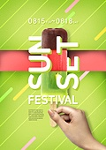 상업이벤트 (사건), 여름, 계절, 포스터, 팝업, 세일 (사건)