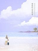 풍경 (컨셉), 하늘, 구름, 가족, 여행, 휴가, 바다