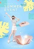 라이프스타일, 세일 (사건), 쇼핑 (상업활동), 팝업, 상업이벤트 (사건)