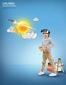 초등학생 (초중고생), 초등교육 (교육), 상상력 (컨셉), 행성, 교과목 (사건)