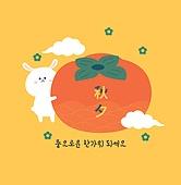 추석, 명절, 토끼, 가을, 배너