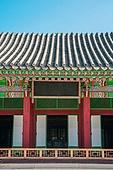 고궁, 한옥, 한옥 (한국전통), 한국 (동아시아), 서울 (대한민국), 전통문화, 기와, 궁전 (건설물)