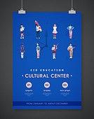 포스터, 레이아웃, 백그라운드, 어린이 (인간의나이), 초등학생, 여러명[6-10] (사람들), 교육 (주제)