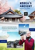 웹템플릿, 이벤트페이지, 여행, 휴가 (주제), 상업이벤트 (사건), 랜드마크, 가이드 (직업), 한국 (동아시아), 고궁