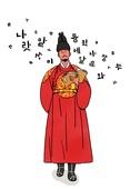 왕, 세종대왕, 곤룡포, 조선시대 (한국전통), 한글날, 한국어 (문자), 캘리그래피 (문자), 손글씨, 걷기, 훈민정음, 책