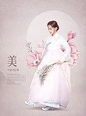 한복, 전통문화 (주제), 여성, 아름다움 (주제), 꽃, 한국명절
