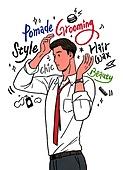 남성 (성별), 패션, 뷰티, 메트로섹슈얼 (역할), 캘리그래피 (문자), 헤어스타일 (Hair Type), 포마드, 비즈니스맨