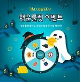 웹템플릿, 이벤트페이지, 팝업, 상업이벤트 (사건), 할로윈, 할로윈 (홀리데이), 유령 (가상존재), 보름달
