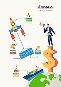비즈니스, 화이트칼라 (전문직), 비즈니스맨, 메가폰 (정보장비), 달러기호, 달러 (화폐), 금융, 로켓 (우주선), 글로벌