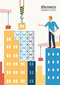 비즈니스, 화이트칼라 (전문직), 비즈니스맨, 건설현장 (인조공간), 건설업, 노동자 (직업), 건축