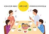 라이프스타일, 화이트칼라 (전문직), 노동자 (직업), 일 (물리적활동), 캠페인, 가족, 식탁, 저녁식사 (식사)