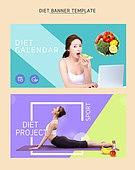 웹템플릿, 배너 (템플릿), 팝업, 다이어트, 다이어트 (체형관리), 한국인, 여성, 저울, 채소 (음식), 뷰티