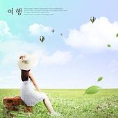 여행, 풍경 (컨셉), 휴가, 휴식, 욜로 (컨셉), 즐거움 (컨셉)
