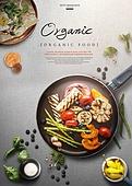 탑앵글, 음식, 유기농, 요리 (음식상태)