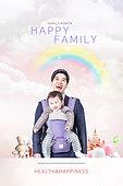 웹템플릿, 가족, 행복, 이벤트페이지, 배너 (템플릿)