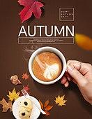 그래픽이미지 (Computer Graphics), 편집디자인, 이벤트페이지, 상업이벤트 (사건), 프레임, 계절, 단풍 (가을), 단풍잎 (잎), 종이, 재질, 잎 (식물부분), 커피 (뜨거운음료)