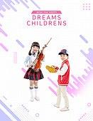 그래픽이미지 (Computer Graphics), 포스터, 레이아웃, 패턴, 컬러, 어린이 (인간의나이), 한국인, 초등학생, 상업이벤트 (사건), 소녀, 소년