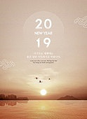 백그라운드, 연하장 (축하카드), 새해 (홀리데이), 풍경 (컨셉), 근하신년