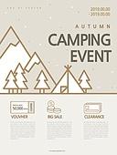 연례행사 (사건), 상업이벤트 (사건), 포스터, 가을, 팝업, 이벤트페이지, 캠핑