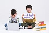 어린이 (인간의나이), 초등학생, 누끼, 한국인, 교육 (주제), 공부, 코딩