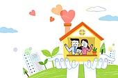 사회복지 (사회현상), 희망, 사람, 공동체, 공동체 (컨셉), 가족, 하트, 집, 사람손 (주요신체부분), 새싹