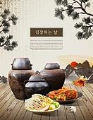 김장 (한국문화), 한식 (아시아음식), 한국 (동아시아), 배추김치