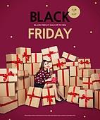 쇼핑 (상업활동), 라이프스타일, 상업이벤트 (사건), 블랙프라이데이 (세일), 이벤트페이지, 팝업, 세일 (사건), 선물상자, 선물 (인조물건)