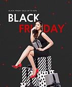 쇼핑 (상업활동), 라이프스타일, 상업이벤트 (사건), 블랙프라이데이 (세일), 이벤트페이지, 팝업, 세일 (사건), 선물상자