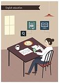 교육 (주제), 영어 (교과목), 공부, 여성 (성별), 카페, 커피 (뜨거운음료), 스마트폰