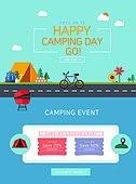 캠핑 이벤트