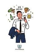 술 (음료), 라이프스타일, 화이트칼라 (전문직), 청년 (성인), 캘리그래피 (문자), 손글씨, 비즈니스맨, 술취함 (물체묘사), 슈트 (옷), 즐거움 (컨셉), 소주 (증류주), 맥주