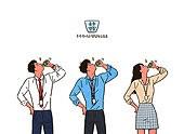 술 (음료), 라이프스타일, 화이트칼라 (전문직), 청년 (성인), 캘리그래피 (문자), 손글씨, 비즈니스우먼, 비즈니스맨, 술취함 (물체묘사), 숙취, 숙취음료, 숙취해소, 비즈니스