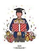 고등학생, 대학수학능력시험 (시험), 교복, 수험생, 축하이벤트 (사건), 남학생, 학사모, 꽃가루, 선물 (인조물건)