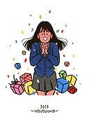 고등학생, 대학수학능력시험 (시험), 교복, 수험생, 축하이벤트 (사건), 여학생, 꽃가루, 선물 (인조물건), 손모으기 (제스처), 즐거움 (컨셉)