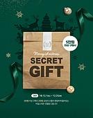 선물, 상자, 배너, 크리스마스, 겨울
