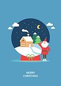 상업이벤트 (사건), 연례행사 (사건), 크리스마스, 겨울, 산타클로스 (가상존재), 스노우글로브, 밤 (시간대)