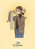 라이프스타일, 감기, 질병 (건강이상), 건강관리 (주제), 고통 (컨셉), 겨울, 여성 (성별), 기침, 캘리그래피 (문자), 감기약 (약)
