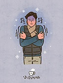 라이프스타일, 감기, 질병 (건강이상), 건강관리 (주제), 고통 (컨셉), 겨울, 남성 (성별), 청년 (성인), 캘리그래피 (문자), 떨림 (정지활동), 차가움 (컨셉)