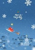 일러스트, 겨울, 크리스마스, 산타클로스, 루돌프, 눈 (얼어있는물), 크리스마스트리, 크리스마스 (국경일)