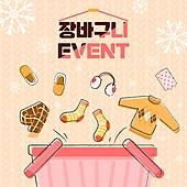 일러스트, 벡터파일 (일러스트), 겨울, 눈 (얼어있는물), 크리스마스, 상업이벤트 (사건), 팝업, 이벤트페이지