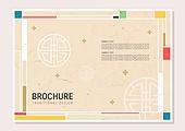 편집디자인, 레이아웃, 카피스페이스, 전통문화 (주제), 한국전통문양 (패턴), 패턴, 브로슈어 (템플릿), 인쇄매체 (정보장비)