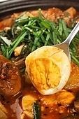 한식,탕,국물,고기,부추,노른자